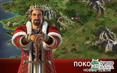 Скриншот Forge of Empires №2