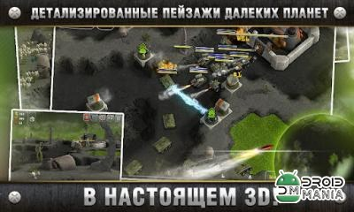 Скриншот Total Defense 3D №2