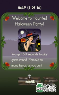 Скриншот Haunted Halloween Party №3