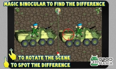 Скриншот Find the Difference 3D / Spotter 3D №3