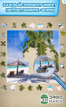 Скриншот Пазлы Jigty / Jigty Jigsaw Puzzles №3