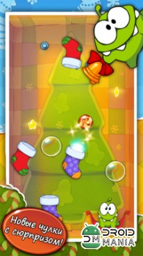 Скриншот Cut the Rope: Holiday Gift №3