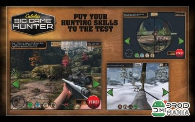 Скриншот Cabela's Big Game Hunter №3