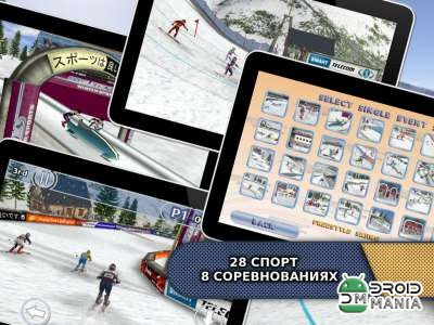 Скриншот Athletics: Winter Sports №3