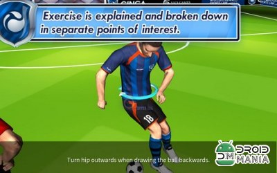 Скриншот Ginga Football Trainer 3D №3