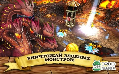 Скриншот Incoming! Goblins Attack TD №3