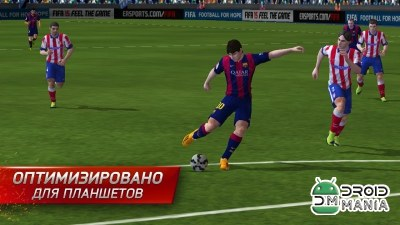Скриншот FIFA 15 Ultimate Team №3