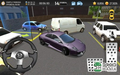 Скриншот Car Parking Game 3D №3