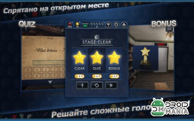Скриншот Doors&Rooms 2 №3