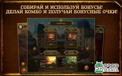Скриншот Knight Solitaire 2 / Рыцарский пасьянс 2 №3
