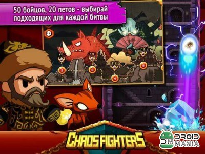 Скриншот Chaos Fighters - онлайн RPG №3