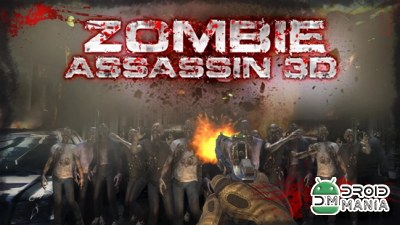 Скриншот ZOMBIE ASSASSIN 3D №1