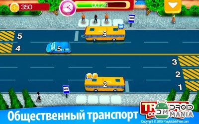 Скриншот Traffic Conductor: Car Control / Трафик: Управляй Автомобилями №3