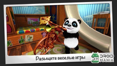 Скриншот Teddy the Panda №3