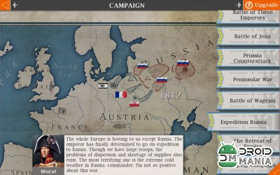 Скриншот European War 4: Napoleon №3