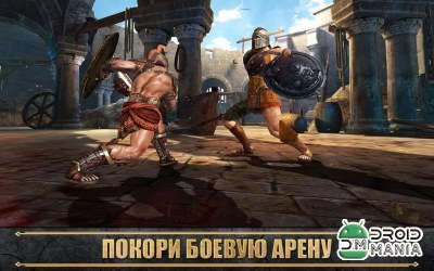 Скриншот HERCULES: THE OFFICIAL GAME №3