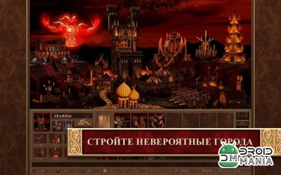 Скриншот Heroes of Might & Magic III HD / Герои Меча и Магии III HD №3