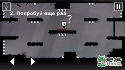 Скриншот That Level Again №4