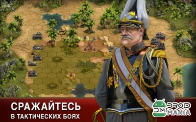 Скриншот Forge of Empires №3