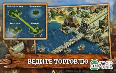 Скриншот Anno: Build an Empire №3