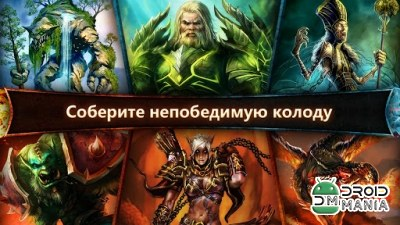 Скриншот Order and Chaos Duels №3