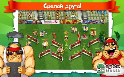 Скриншот Goal Defense Multiplayer №3