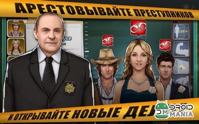 Скриншот CSI: Hidden Crimes №4