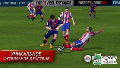 Скриншот FIFA 15 Ultimate Team №4