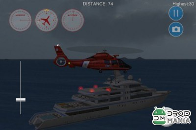 Скриншот Helicopter Flight Simulator 2 №4