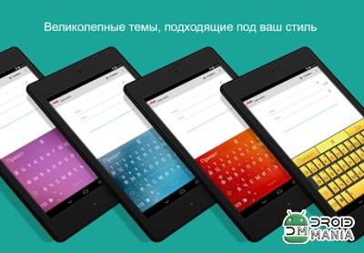 Скриншот SwiftKey Keyboard №4