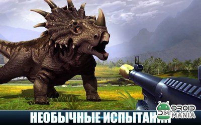 Скриншот DINO HUNTER: DEADLY SHORES №4
