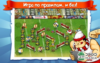 Скриншот Goal Defense Multiplayer №4