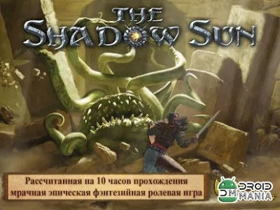 Скриншот The Shadow Sun №1