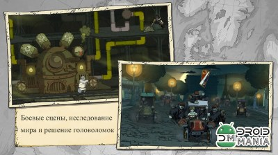 Скриншот Valiant Hearts: The Great War №4