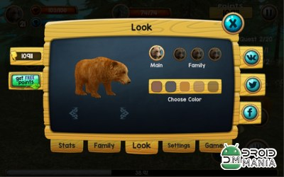 Скриншот Wild Bear Simulator 3D №4