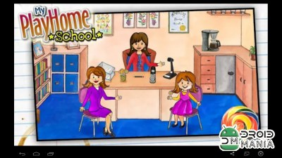 Скриншот My PlayHome School №4