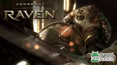 Скриншот Raven with Naver №1