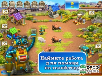 Скриншот Farm Frenzy 3: American Pie / Веселая ферма 3: Американский пирог №3