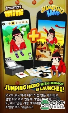 Скриншот Jumping Hero HD №4