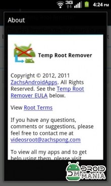 Скриншот Temp Root Remover №4