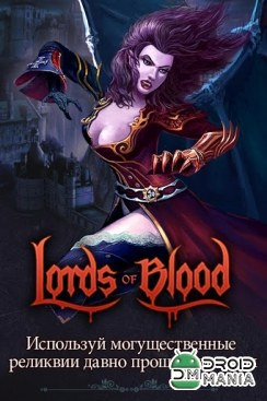 Скриншот Lords of Blood №4