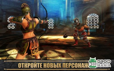 Скриншот HERCULES: THE OFFICIAL GAME №4