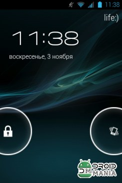Скриншот Jelly Bean Experience (Stock Kernel) №4