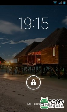 Скриншот Jelly Bean 4.2.2 №1