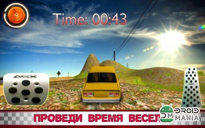 Скриншот Русское Такси Ралли 3D / Russian Taxi: Hill Rally №1