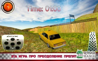 Скриншот Русское Такси Ралли 3D / Russian Taxi: Hill Rally №2