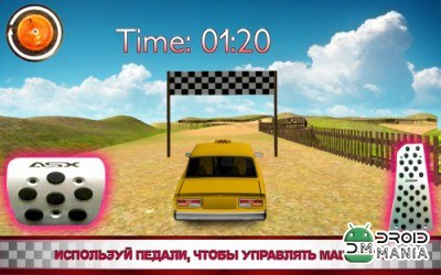 Скриншот Русское Такси Ралли 3D / Russian Taxi: Hill Rally №3