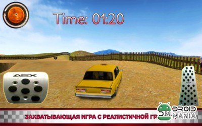 Скриншот Русское Такси Ралли 3D / Russian Taxi: Hill Rally №4