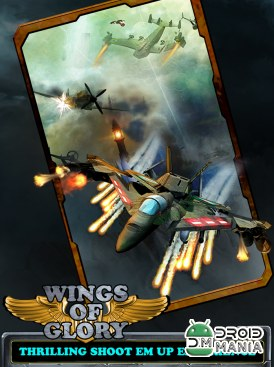 Скриншот Gunship Shooter of Glory 2014 №1