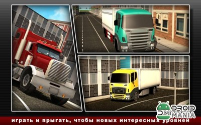 Скриншот Road Truck Simulator №3